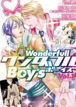 新・ワンダフルBoy's Vol.14