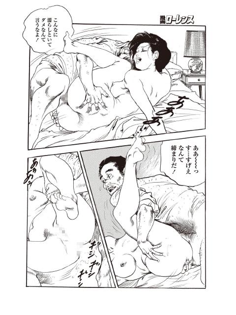 たぶ裸かし【単話】