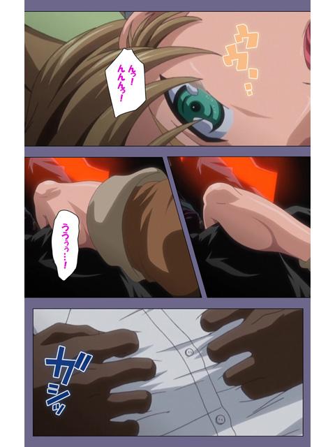 【フルカラー成人版】悪戯 第三話