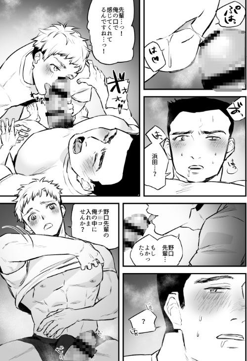 [麻川屋] の【好きっす!】