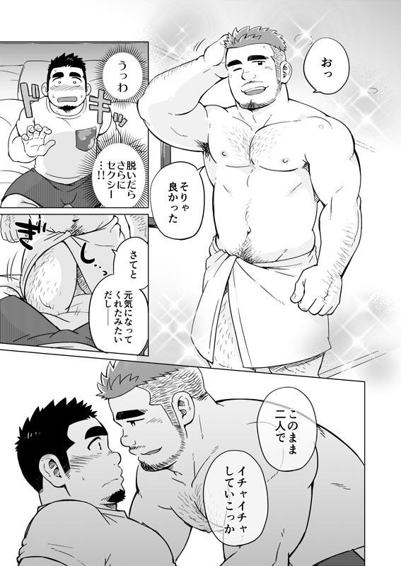 [SUVWAVE] の【ガチムチパラドクス】