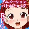 [金色のモンドセレクション] の【野外合宿RPG!】