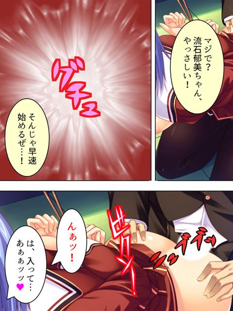 【新装版】トイレのサセ子さん 〜学校のエロ怪談〜 第2巻