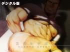 [RYCANTHROPY] の【スダレナゴリ】