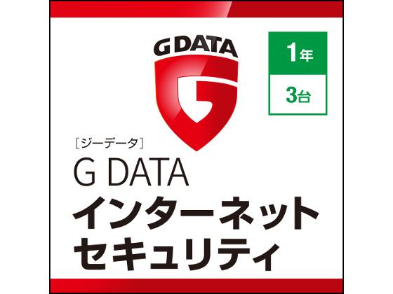 G DATA インターネットセキュリティ 1年3台 【ジャングル】の紹介画像