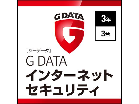 G DATA インターネットセキュリティ 3年3台 【ジャングル】の紹介画像