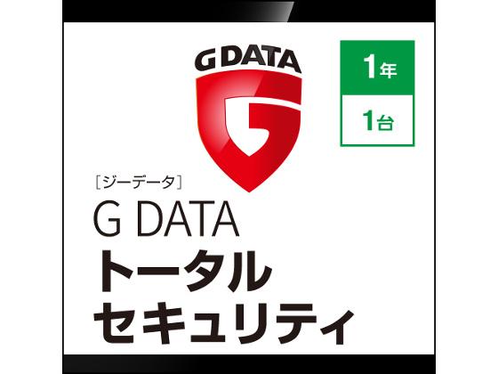 G DATA トータルセキュリティ 1年1台 【ジャングル】の紹介画像