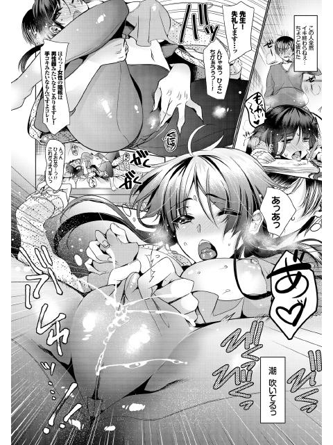 【50%OFF】恋慕ダイアリー【らぶみー配信記念CP】のサンプル画像6