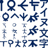 アイヌ文字フォントセット