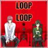 LOOP THE LOOP : 2 飽食の館