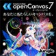 openCanvas 7 【ジャングル】
