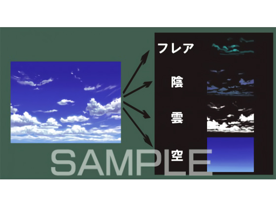 素材_青空背景01の紹介画像