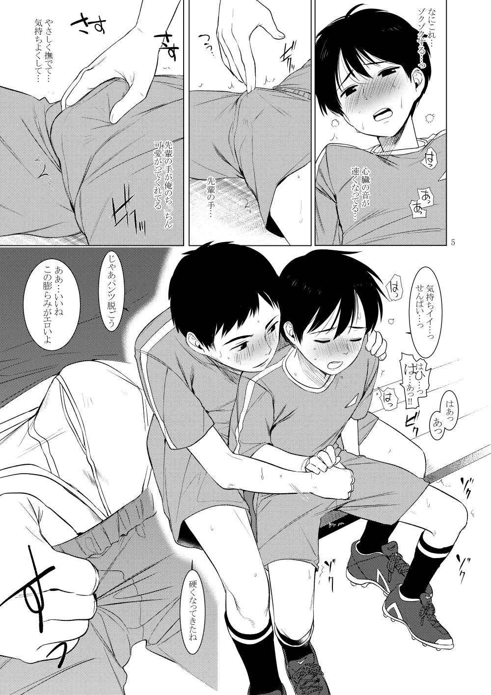 [SERVICE BOY] の【放課後卑猥特訓】