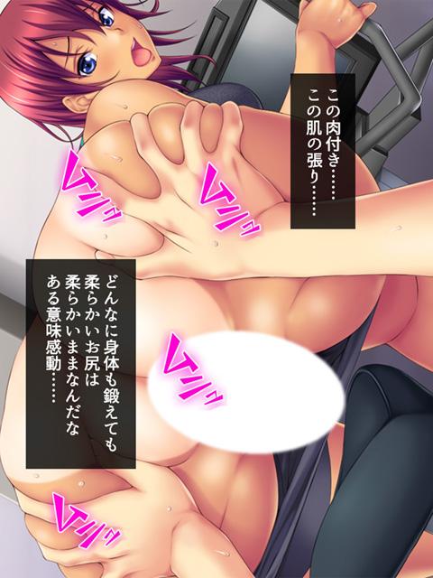 【新装版】H&S(エッチでスケベな)フィットネスジム 第2巻