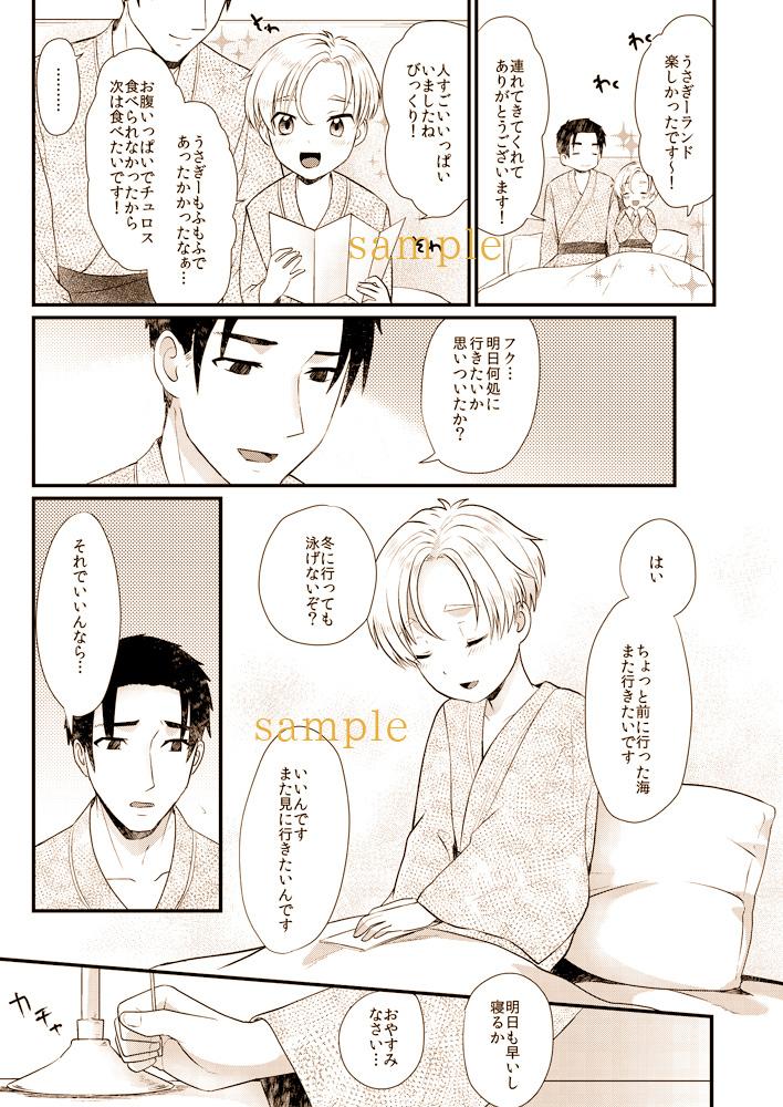 [Ziploc] の【ペットショップ5】
