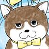 猫とおじさん 電子版 【1】