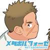 [行印/RB通信] の【メタボルフォーゼ】