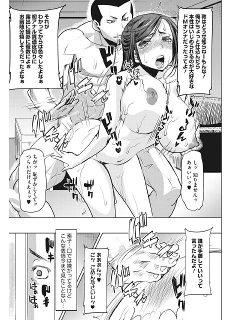 コミックホットミルク濃いめ vol.010