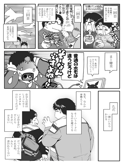 [キミ専] の【コンタグ】