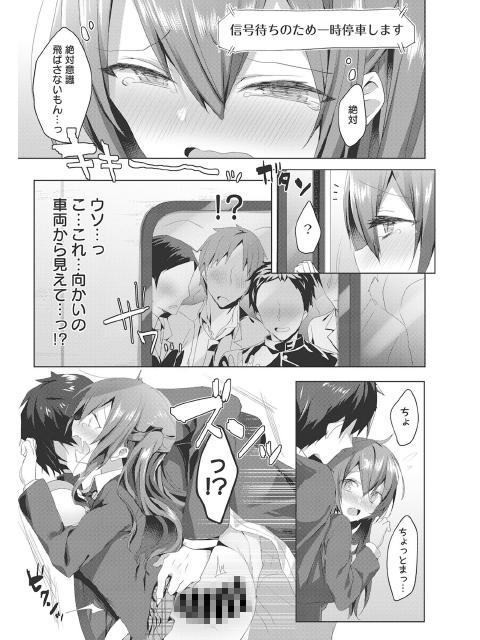 web漫画ばんがいち Vol.022
