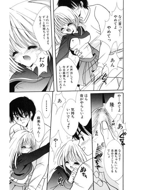 ちょーH DIGITAL REMIX 01