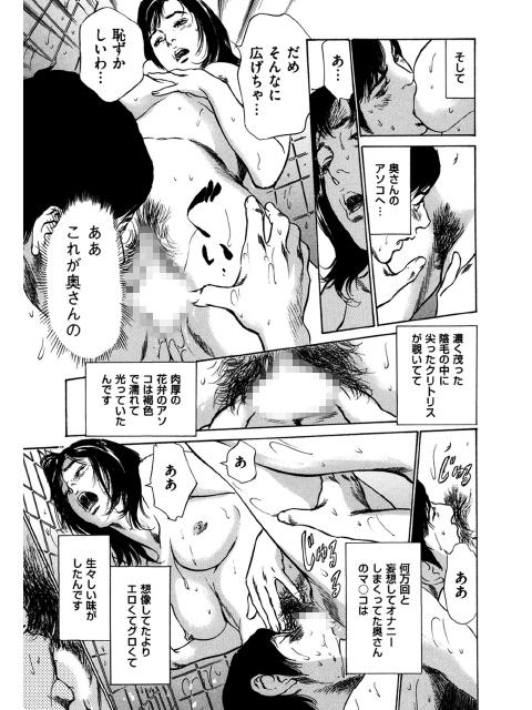 八月薫全集 第4巻 浴場で濡らす
