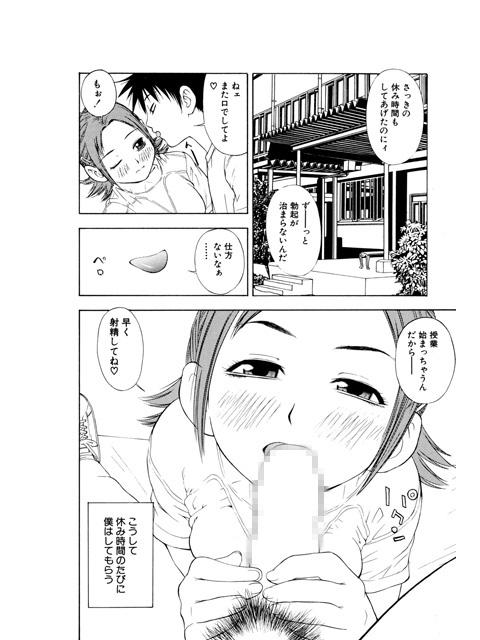 ちょーH DIGITAL REMIX 03