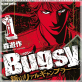 Bugsy 〜新宿リアルギャンブラー〜 1