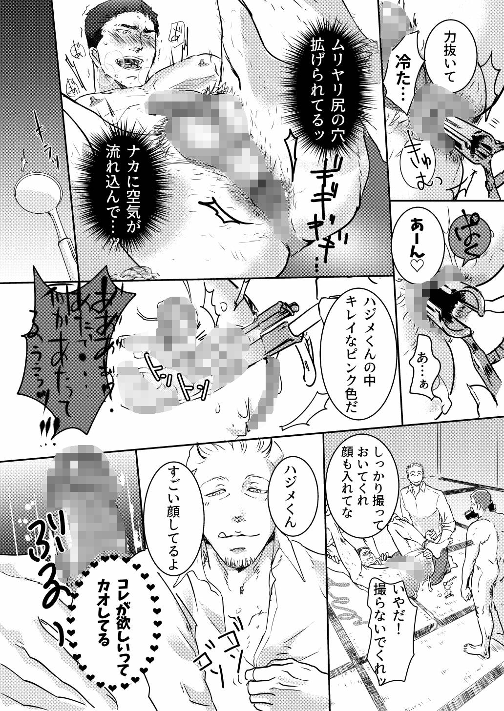 [星ノ匣] の【USP】