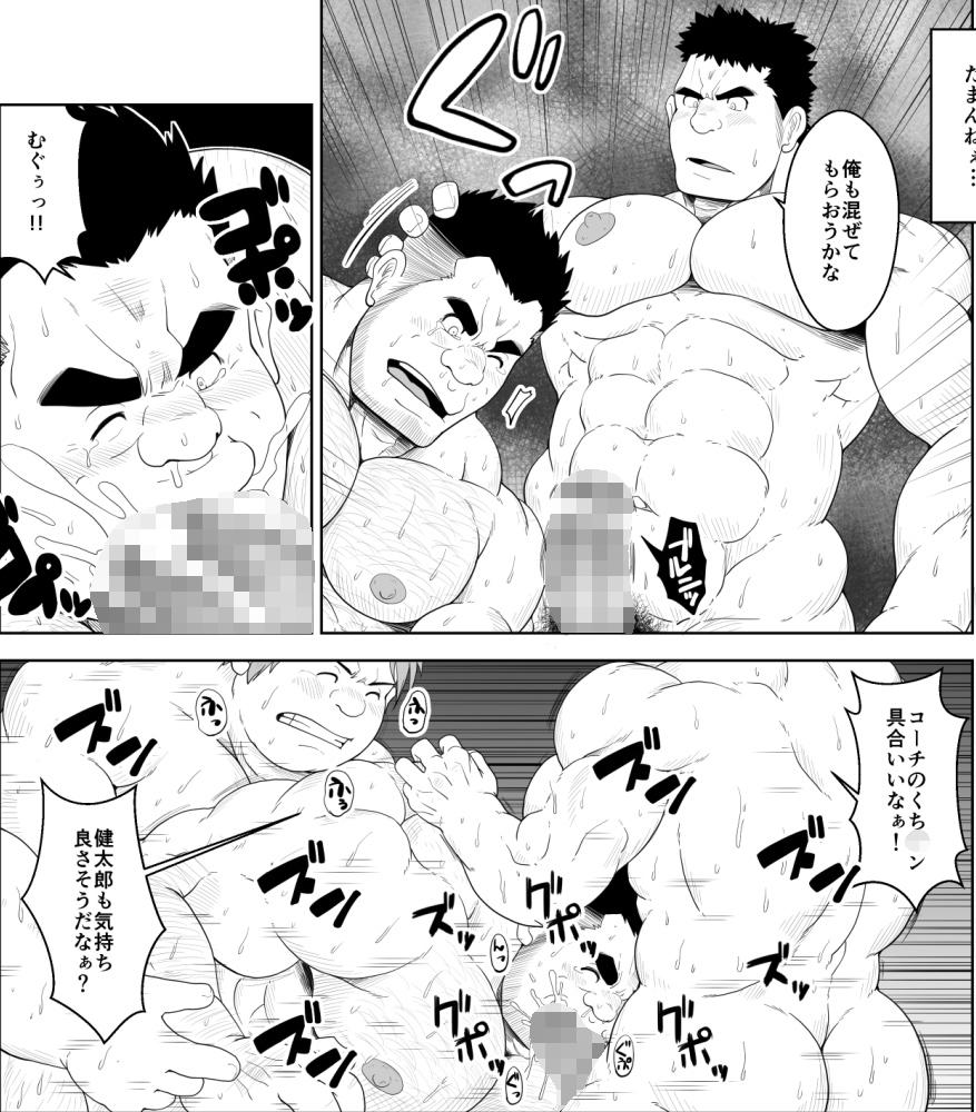 [べあている] の【淫乱監督】