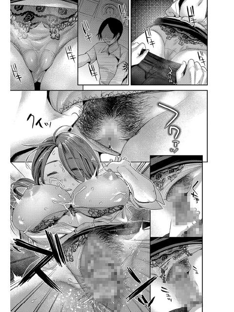 コミックマショウ 2018年10月号