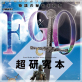 FGO超研究本