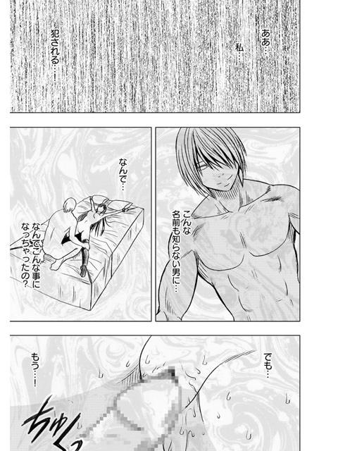 ヴァージントレイン【完全版】(分冊版) 【第10話】