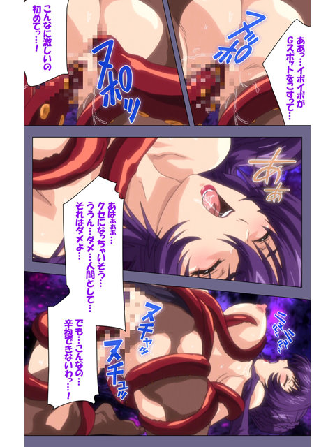 【フルカラー成人版】催眠術 2 〜幻想と淫夢の世界に〜 第二話