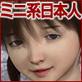 お手軽少女エロ画像集Vol.048