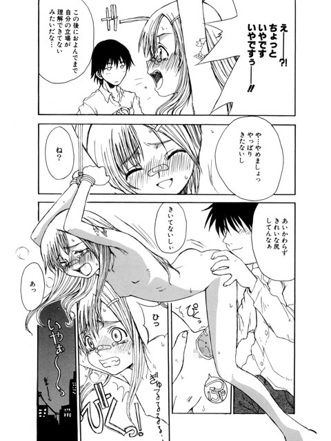 さくらんぼ姫