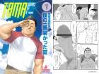 [メディレクト] の【TAMA WORKS OF G-men vol.1 僕の一番暑かった夏】