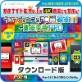チューブ&ニコ&FC録画11コンプリート Mac版 【マグノ
