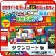 チューブ&ニコ&FC録画11コンプリート Windows版
