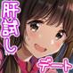 初恋カノジョとお化けの夜に【耳かき】【添い寝】