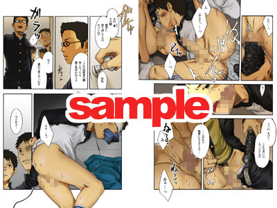 JukeBOX vol.11