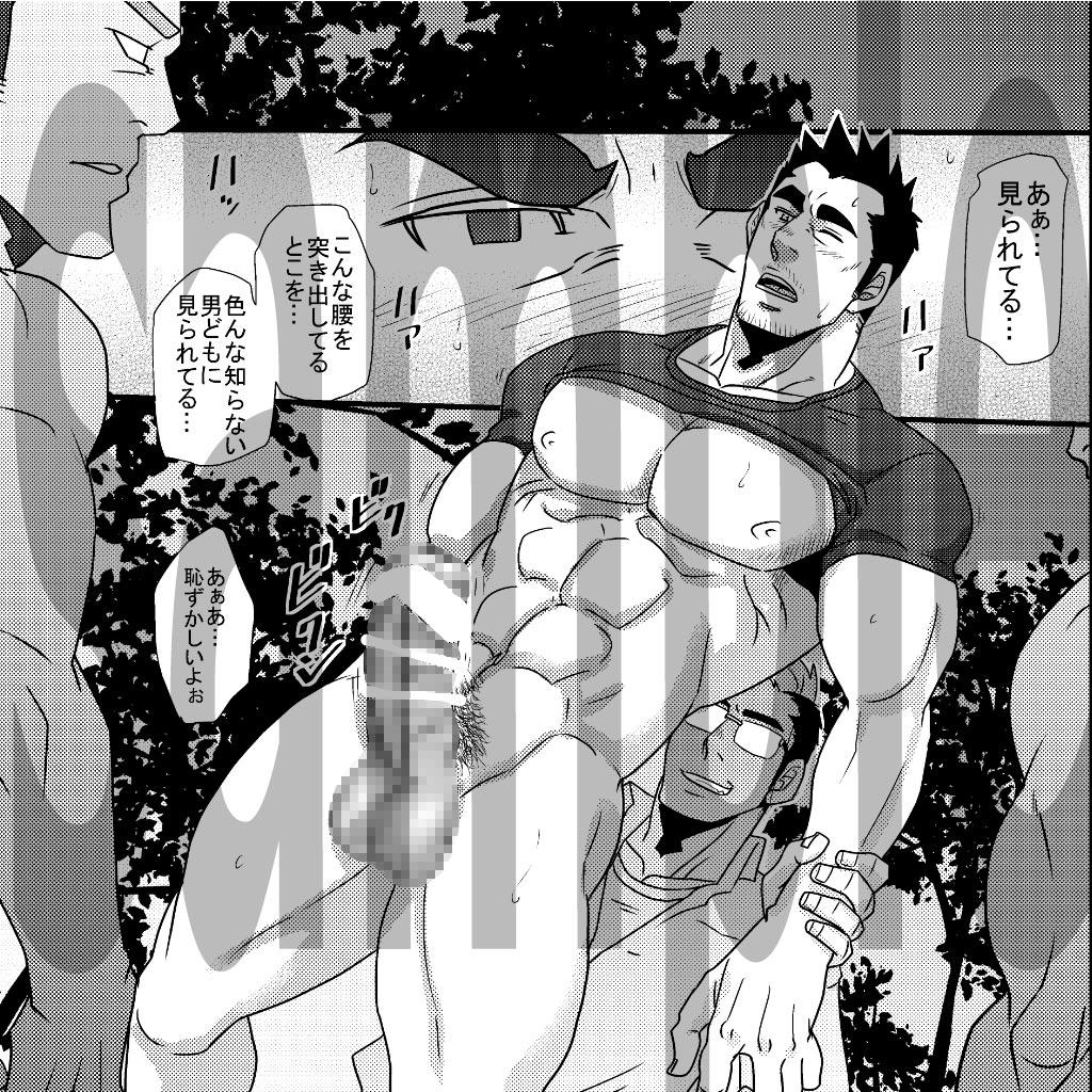 [マサムネ☆コキチ] の【タチワル!!】