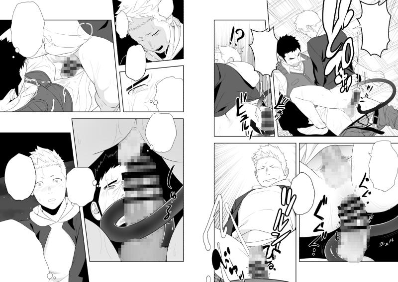 [MENたいこ] の【ミッドナイトレスキュー】