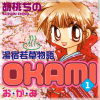 OKAMI 1