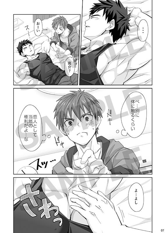 [えびてん丼] の【ワキワキアイアイ】