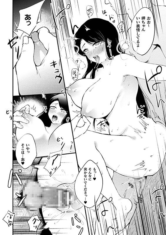 二次元コミックマガジン 清純少女がヤリサーに流され淫乱パリピ堕ち!Vol.1のサンプル画像