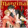 comic marginal : 22