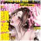 [TL]禁断Lovers Vol.077 その顔、破廉恥…ッ