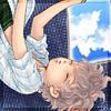 罪なきものの叫び〜虐待される子供たち〜1