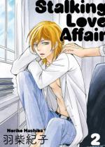 Stalking Love Affair 2【単話】